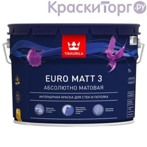 Краска для стен и потолков Tikkurila Euro Matt 3 / Тиккурила Евро Мат 3