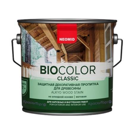 Пропитка защитная для древесины Neomid Bio Color Classic / Неомид Био Колор Классик