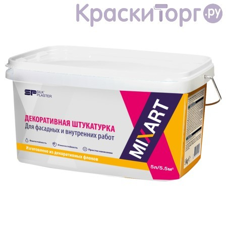 Жидкие обои Silk Plaster МиксАрт / Силк Пластер