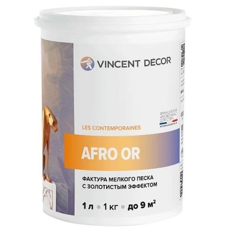 Эффект мелкого перламутрового песка Vincent Decor Afro Or / Винсент Декор Афро золото