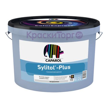 Краска фасадная силикатная Caparol Sylitol Plus / Капарол Силитол Плюс
