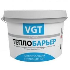 Краска теплоизоляционная силиконизированная VGT Теплобарьер / ВГТ полуматовая