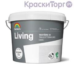 Краска для потолков Beckers Living 3 / Беккерс Ливинг 3