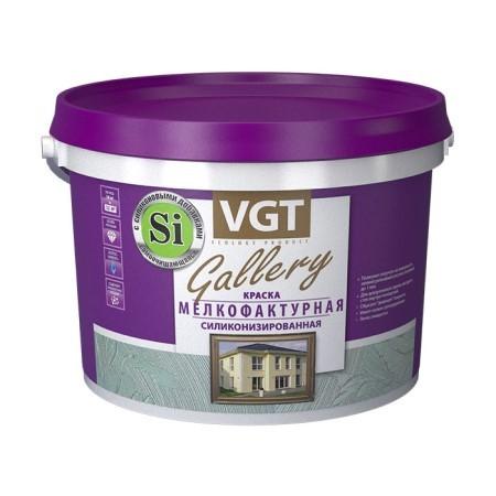 Краска Мелкофактурная силиконизированная VGT Gallery / ВГТ