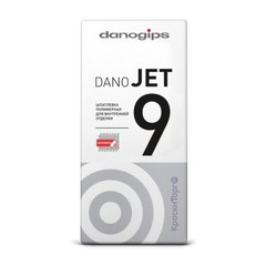 Шпатлевка финишная полимерная Danogips Dano Jet 9 / Даногипс Дано Джет 9