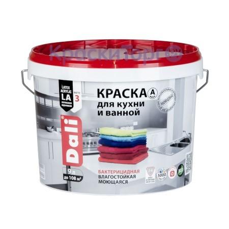 Краска для кухни и ванной Dali / Дали глубокоматовая