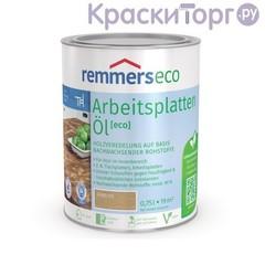 Масло для столешниц и мебели Remmers Arbeitsplatten-Öl Eco / Реммерс Ойл Эко