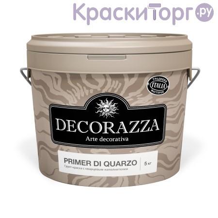 Грунт-краска с кварцевым наполнителем Decorazza Primer Di Quarzo / Декорацца Праймер Ди Кварцо