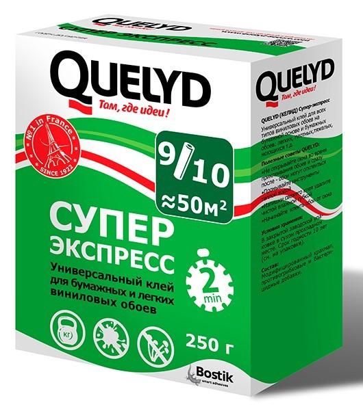 Клей для обоев Quelyd / Келид Супер Экспресс