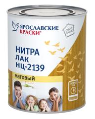 Нитролак быстросохнущий НЦ-2139 Ярославские Kраски матовый