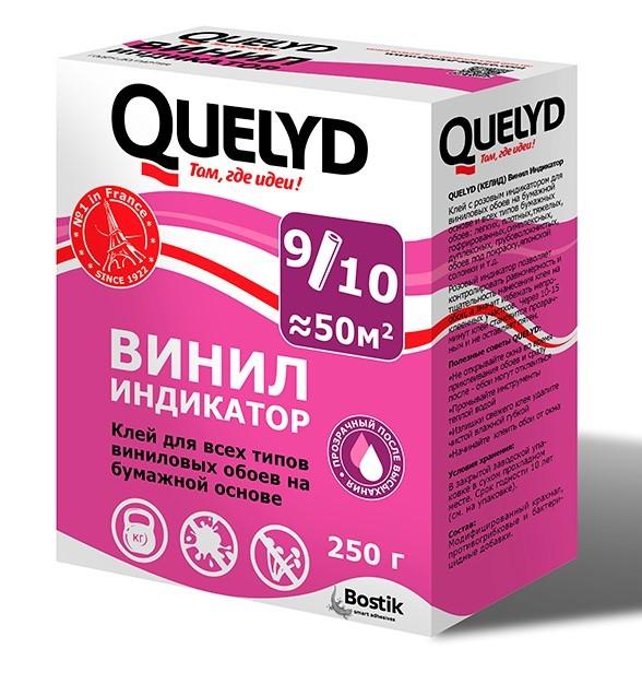 Клей для обоев Quelyd / Келид Винил-Индикатор
