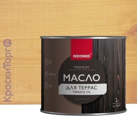 Масло для террас Neomid Terrace Oil Premium / Неомид Террас Ойл Премиум