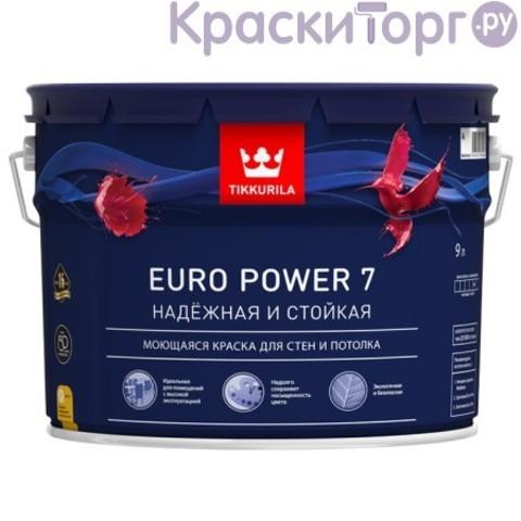 Краска для стен и потолков Tikkurila Euro Power 7 / Тиккурила Евро 7 матовая