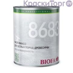 Масло для светлых пород древесины Biofa Bianco 8683 / Биофа Бианко