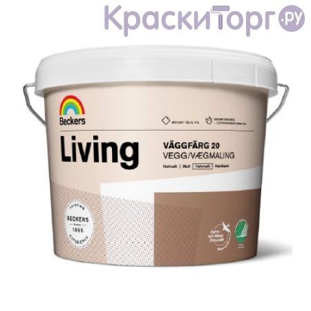 Краска для стен и потолков Beckers Living 20 / Беккерс Ливинг 20
