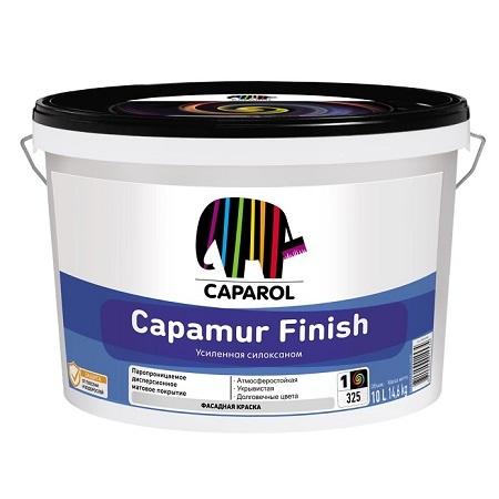 Краска фасадная Caparol Capamur Finish / Капарол Капамур Финиш матовая