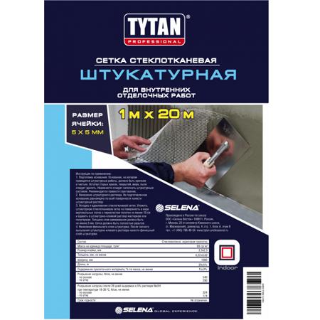 Сетка стекловолоконная Tytan Professional / Титан