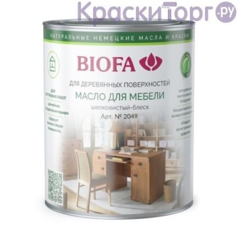 Масло для мебели Biofa 2049 / Биофа
