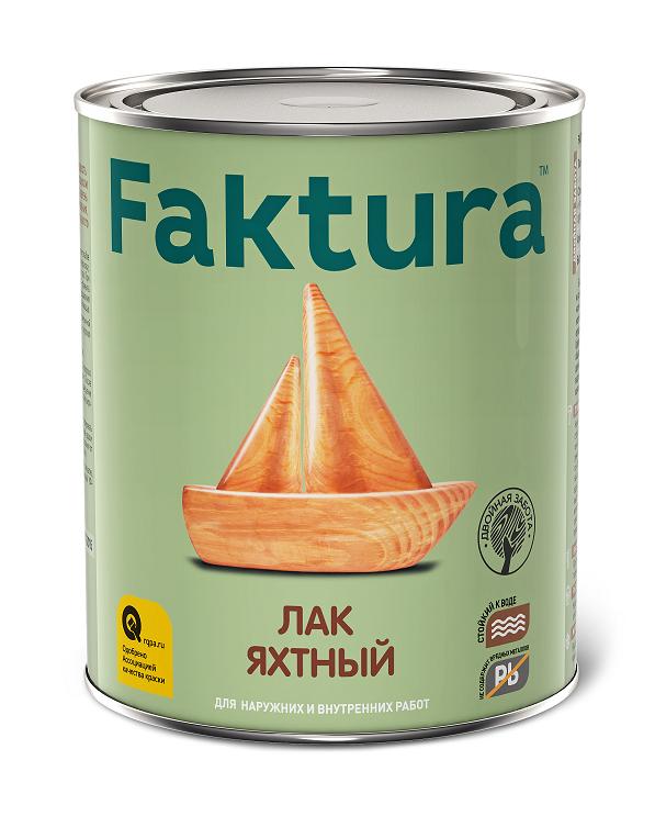 Лак яхтный Faktura / Фактура матовый