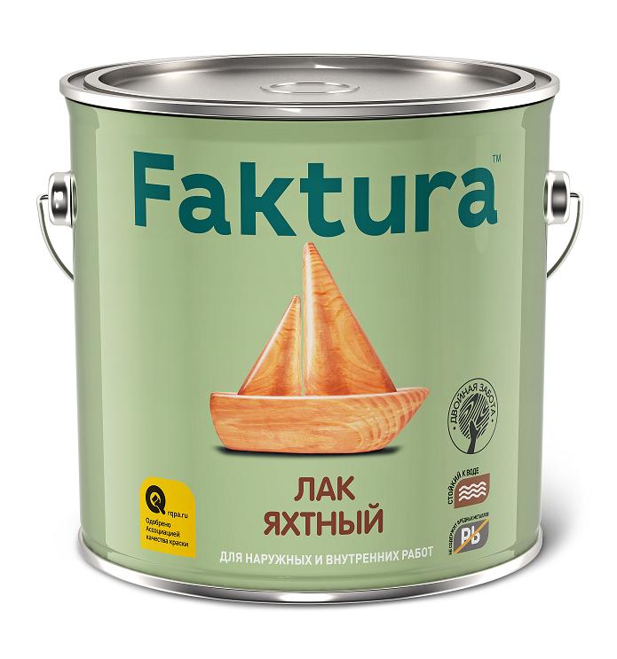 Лак яхтный Faktura / Фактура полуматовый