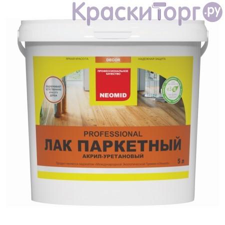 Лак паркетный Neomid Parquet / Неомид Паркет полуматовый