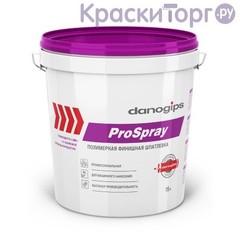 Шпатлевка финишная полимерная для механизированного нанесения Danogips ProSpray / Даногипс ПроСпрей