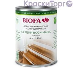 Воск-масло твердый профессиональный Biofa 9062 / Биофа матовый