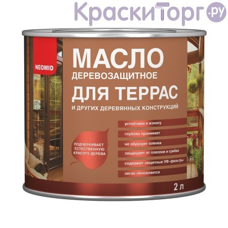 Масло деревозащитное для террас Neomid / Неомид