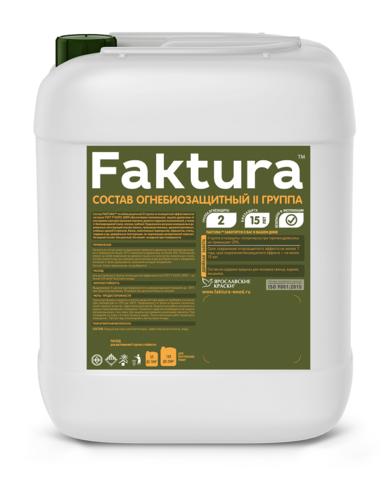 Огнебиозащита для древесины Faktura 2 группа / Фактура бесцветная