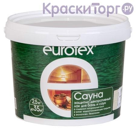 Лак защитно-декоративный для древесины Eurotex Сауна