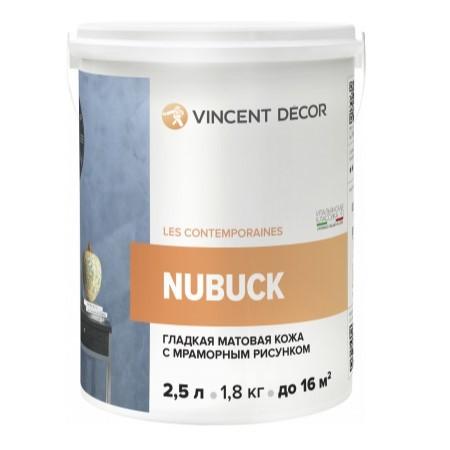 Декоративная штукатурка с эффектом гладкой матовой кожи Vincent Decor Nubuck / Винсент Декор Нубук