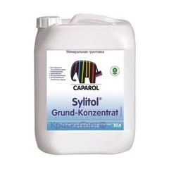 Средство для грунтования и разбавления красок Caparol Sylitol Grund-Konzentrat / Капарол Силитол