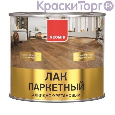 Лак паркетный Neomid / Неомид глянцевый