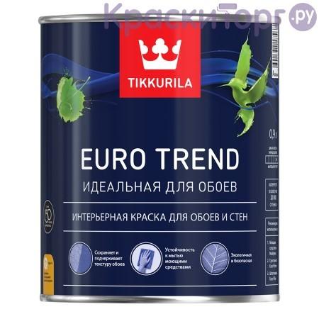Краска для обоев и стен Tikkurila Euro Trend / Тиккурила Евро Тренд матовая