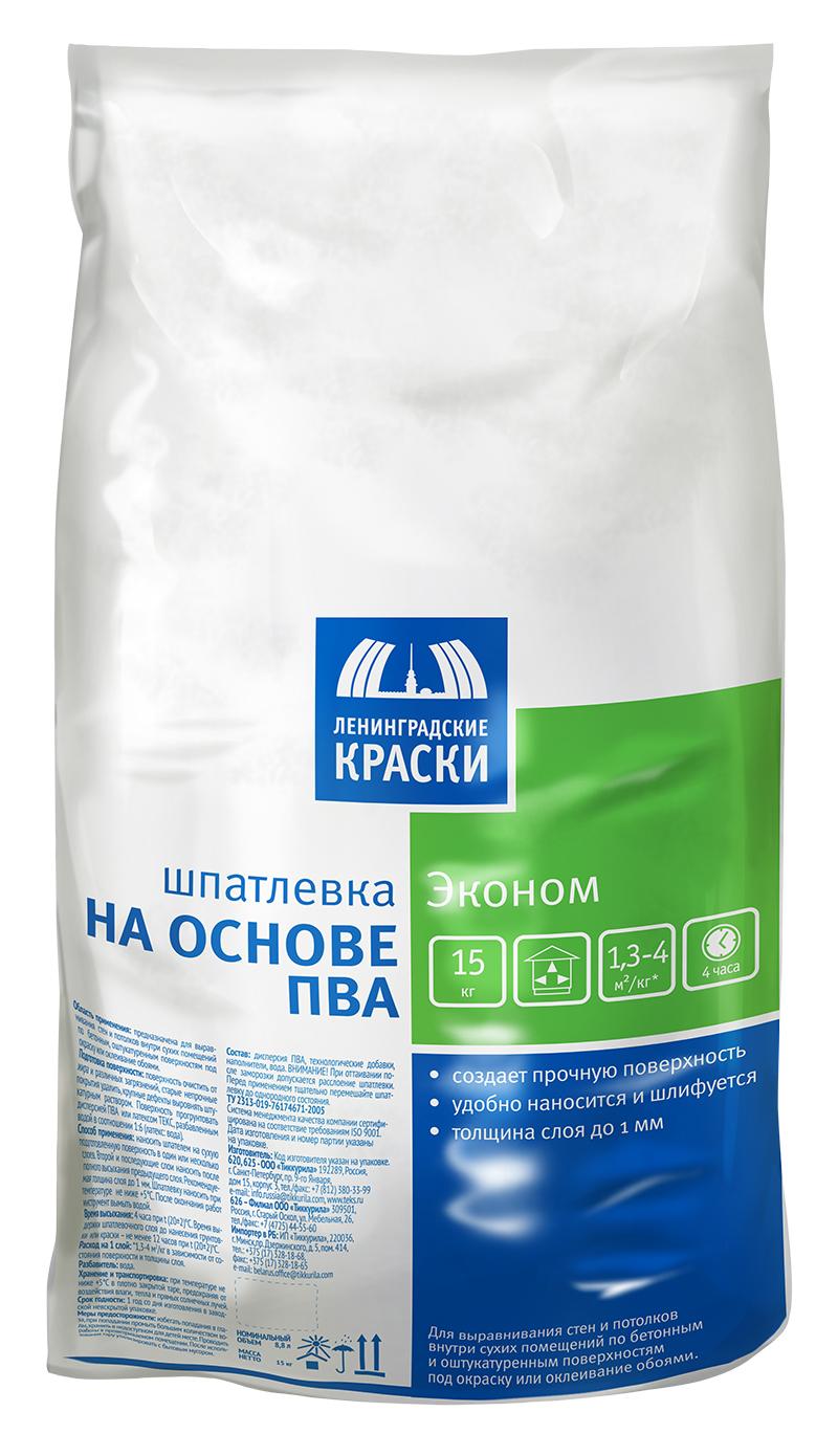 Шпатлевка на основе ПВА Ленинградские Краски Эконом