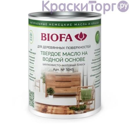 Масло твердое на водной основе Biofa 5045 / Биофа шелковисто-матовое