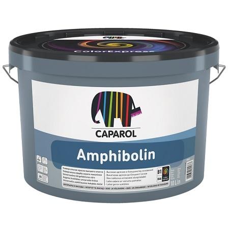 Краска универсальная Caparol Amphibolin / Капарол Амфиболин шелковисто-матовая