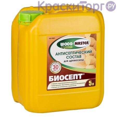 Состав антисептический пропиточный для древесины Woodmaster Биосепт / Вудмастер