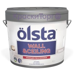 Краска для стен и потолков Olsta Wall&Ceiling / Ольста