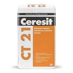 Клей на цементной основе для кладки блоков из пено и газобетона Ceresit CT 21 / Церезит