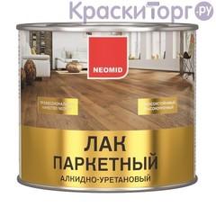 Лак паркетный Neomid / Неомид полуматовый
