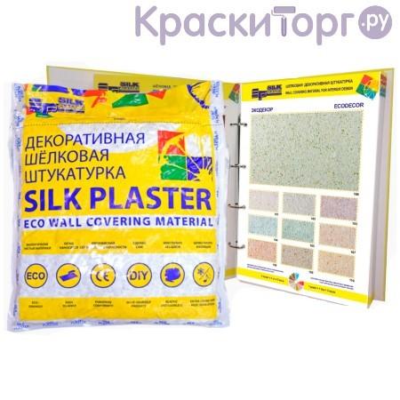 Жидкие обои Silk Plaster ЭкоДекор / Силк Пластер