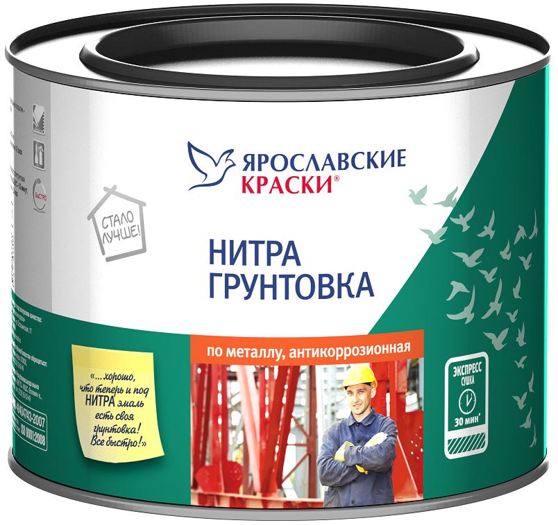 Нитрогрунтовка по металлу антикоррозионная Ярославские Краски серая