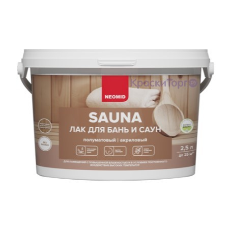 Лак для бань и саун Neomid Sauna / Неомид Сауна