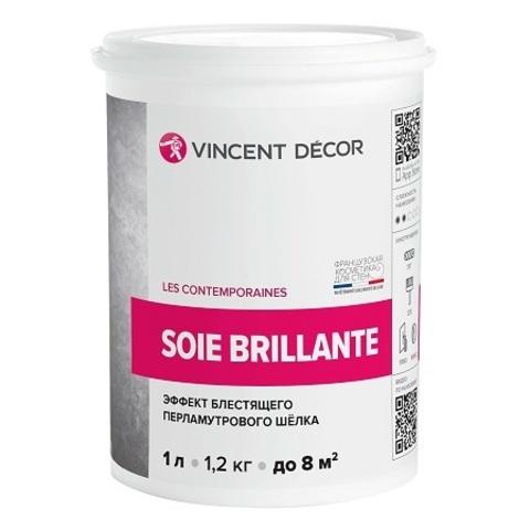 Эффект блестящего перламутрового шелка Vincent Decor Soie Brillante / Винсент Декор Сое Бриллиант