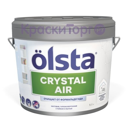 Краска с функцией нейтрализации формальдегида Olsta Crystal Air / Ольста Кристал Эйр