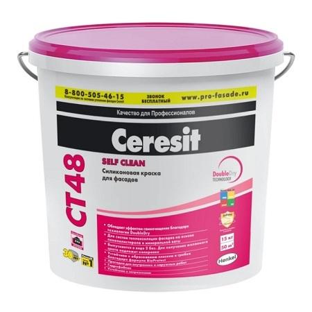 Краска фасадная, силиконовая Ceresit CT 48 / Церезит
