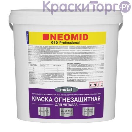 Краска огнезащитная для металла Neomid Professional 010 / Неомид матовая