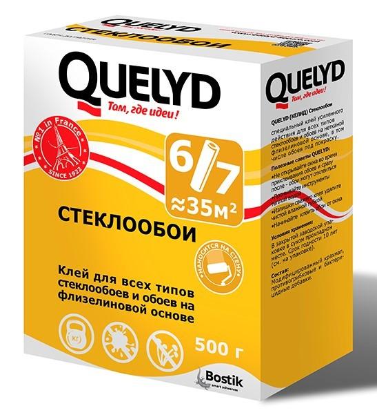 Клей для обоев Quelyd / Келид Стеклообои
