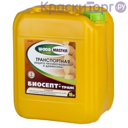 Антисептик транспортный концентрированный для древесины Woodmaster Биосепт-Транс / Вудмастер